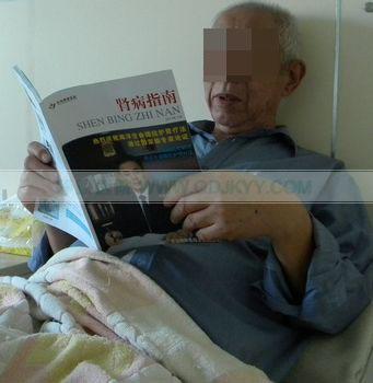 三次暗访,78岁老公安放心选择静康医院