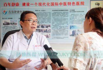 王钢会长在静康医院接受青岛电视台记者专访